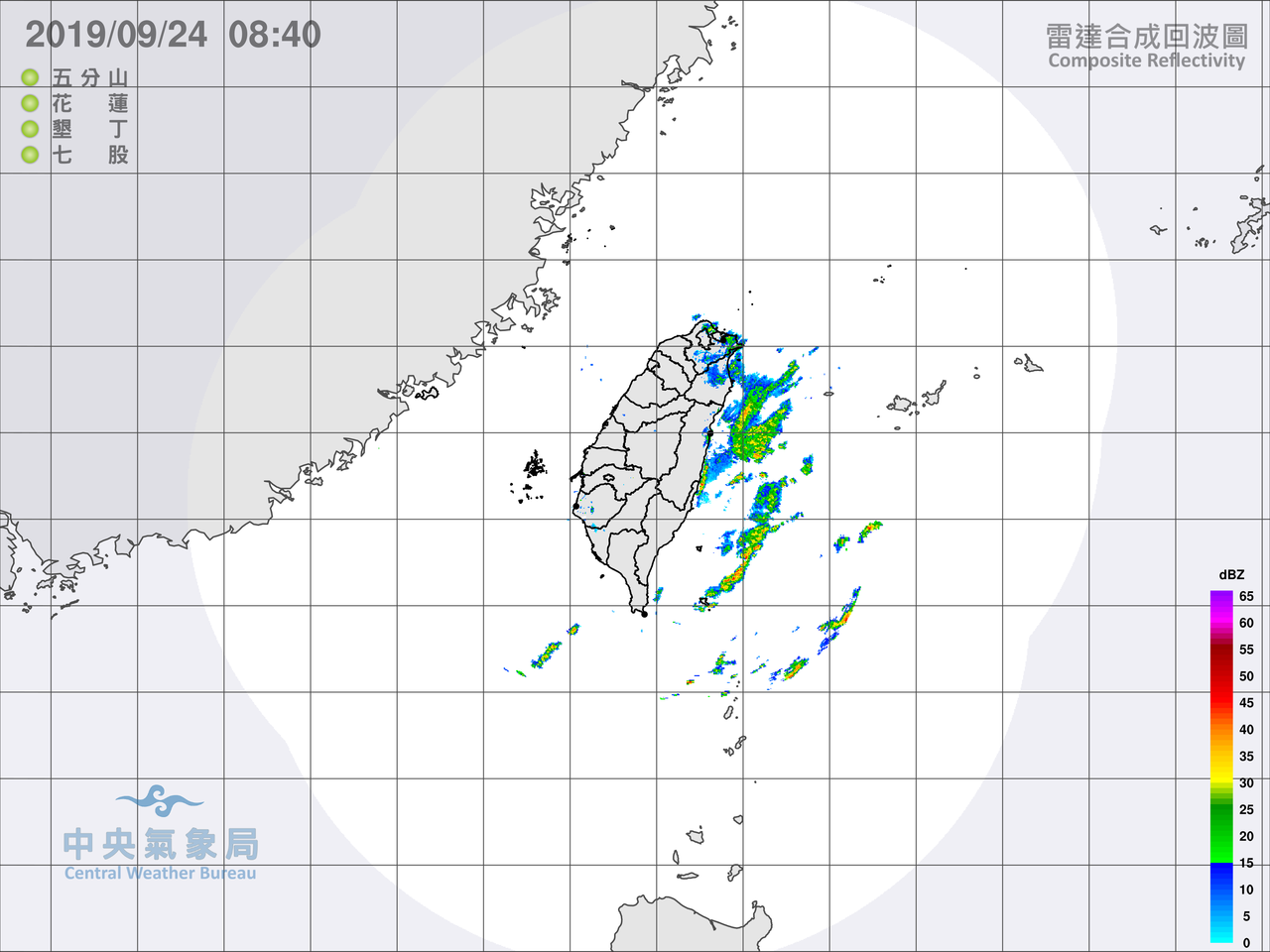 各地天氣不錯,僅北部、東北部、東部地區有零星降雨。圖/氣象局提供