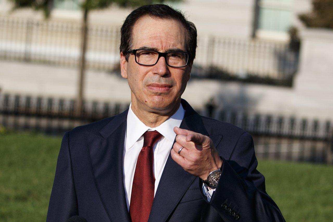 美國財長米努勤表示,10月7日將與中國副總理劉鶴舉行貿易談判。 美聯社