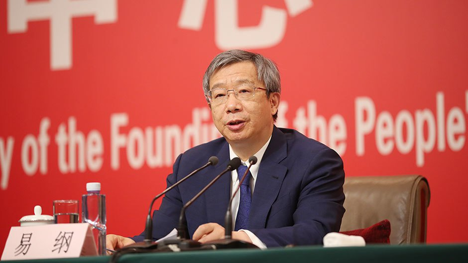 大陸央行行長易綱表示,中國的貨幣政策應當保持定力,堅持穩健的取向。(取自新華網)