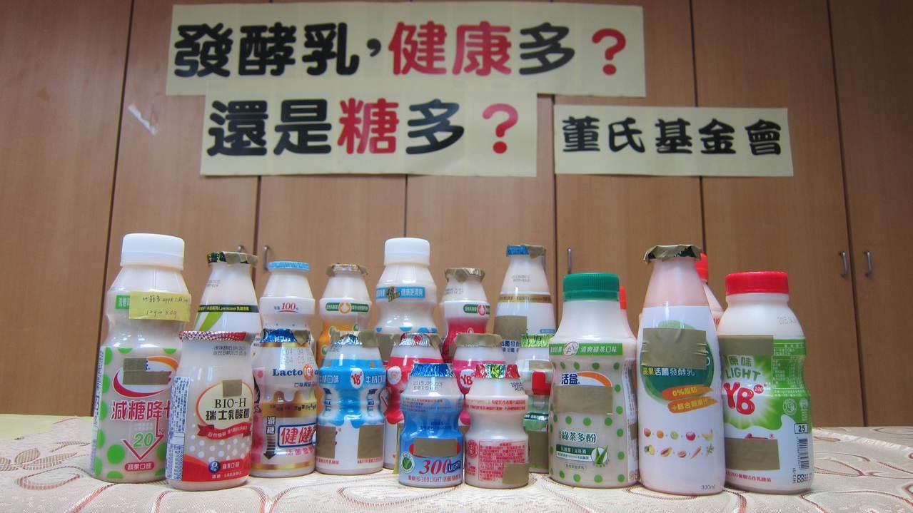 董氏基金會表示,成年人應注意發酵乳飲料的糖含量,以免糖攝取量超標。圖/董氏基金會...
