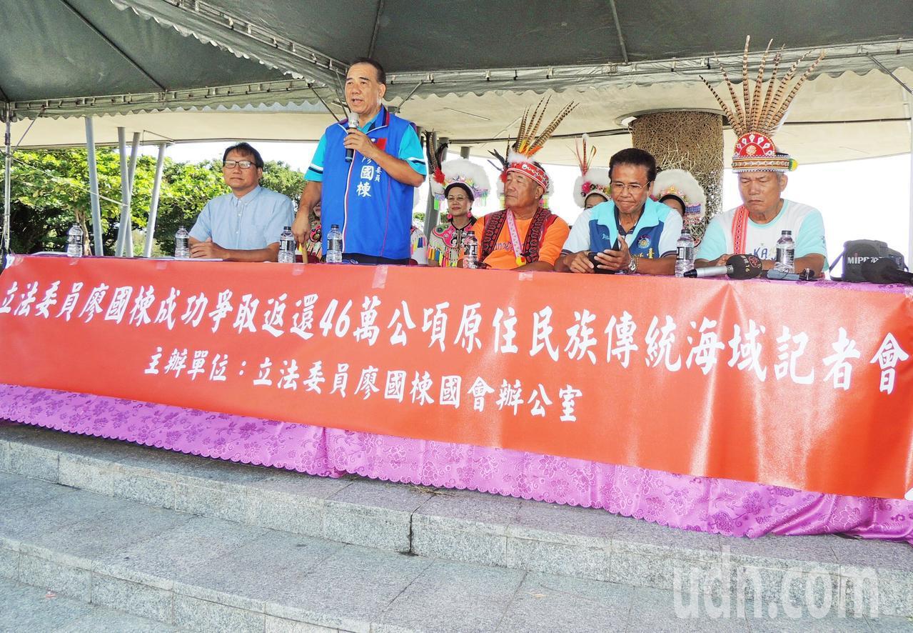 宣示台東原住民傳統海域 媒體追問廖國棟尷尬:待立法