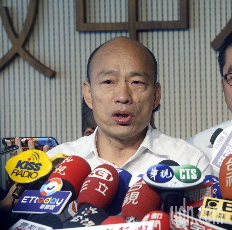 高雄市長韓國瑜記者劉學聖/攝影