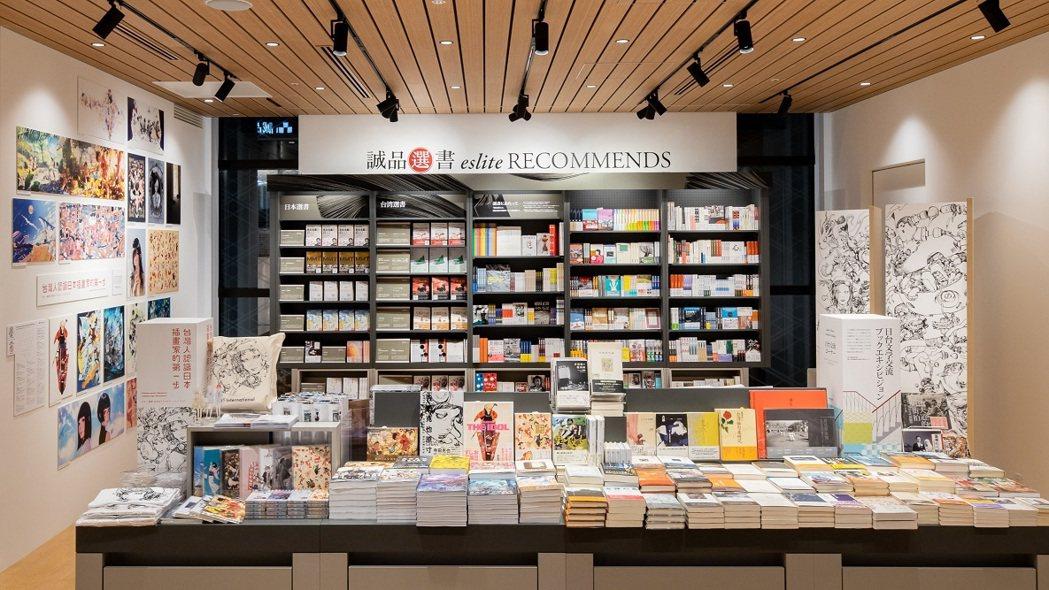 誠品首度在日本策畫「誠品選書」及「日台文學交流」等主題書展。圖/誠品提供