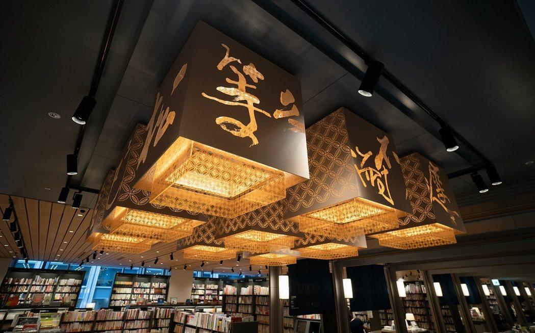 藝術家董陽孜以漢字演繹日本俳句名家松尾芭蕉作品。圖/誠品提供
