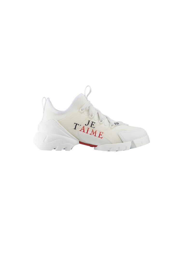 D-Connect Dioramour不對稱標語白色橡膠球鞋,售價37,000元...