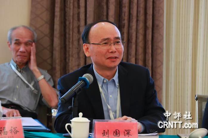 廈門大學兩岸關係和平發展協同創新中心執行主任劉國深。(中評社)