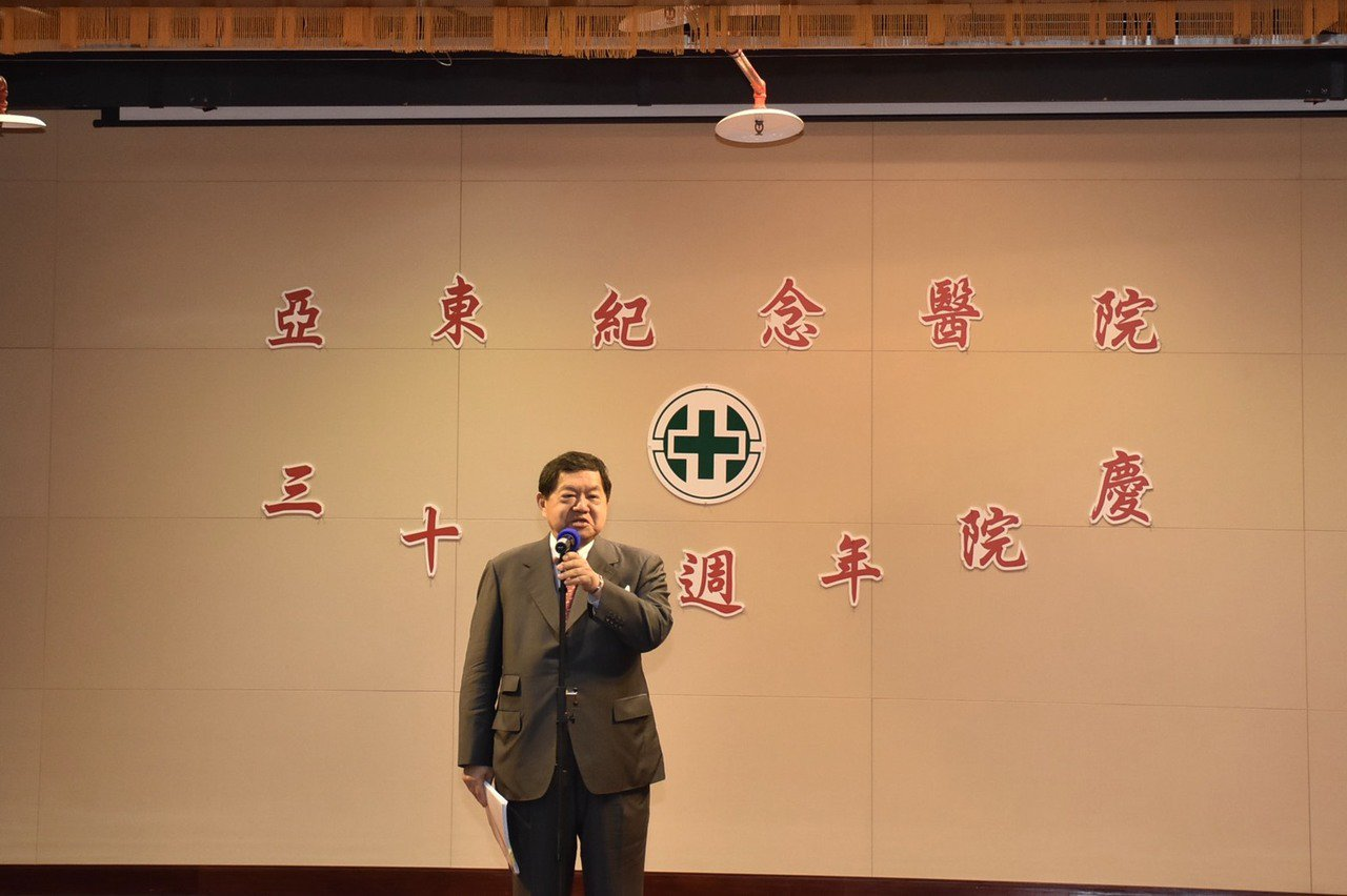 遠東集團董事長徐旭東今出席亞東醫院38周年院慶活動,談到5G行動通訊技術發展。記...