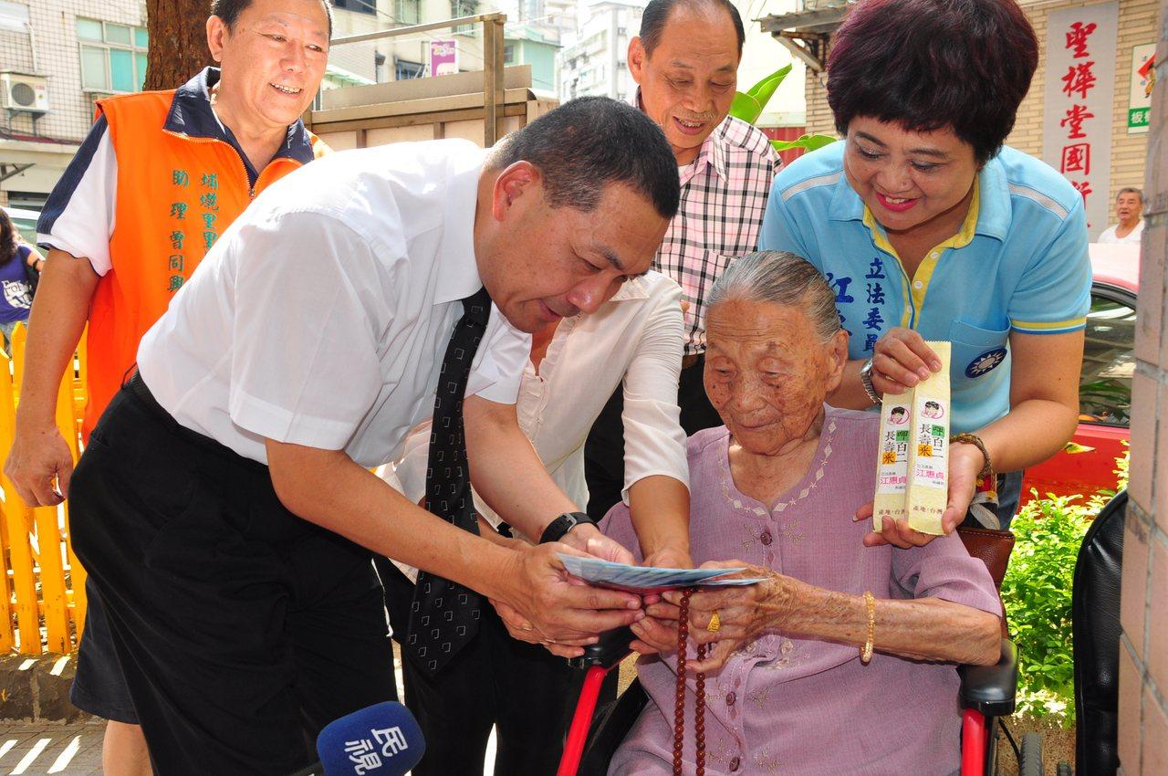 市長侯友宜先前擔任副市長,致贈禮金給長者。圖/社會局提供