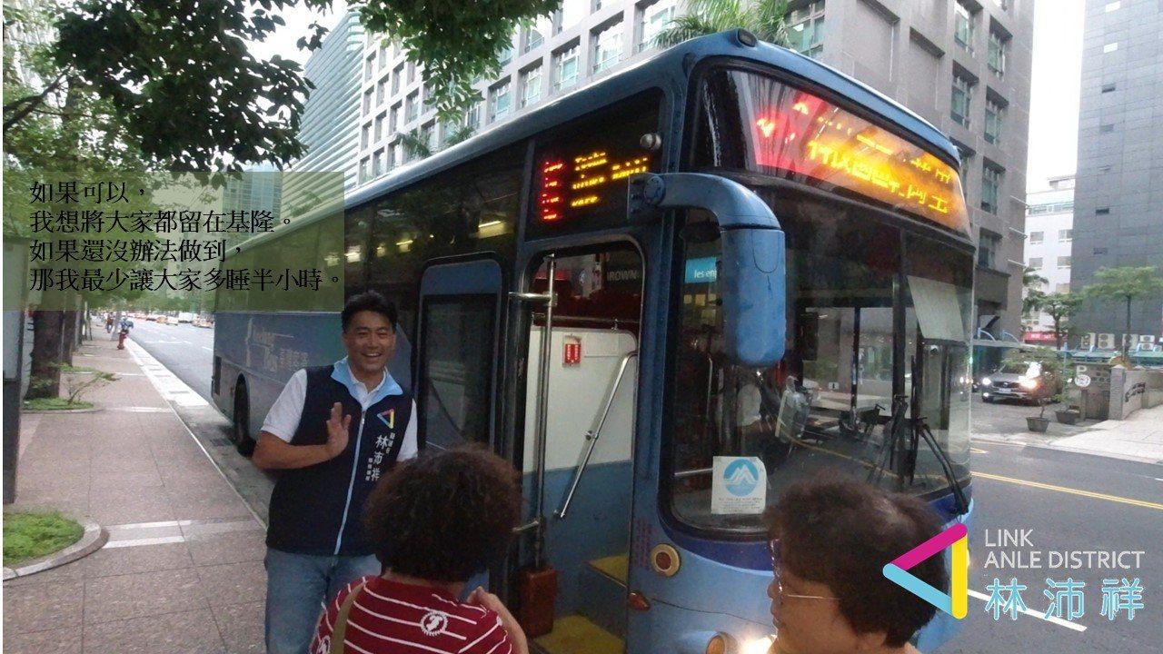 林沛祥表示,雖然難免大眾交通運輸系統,難免發生意外,但如何優化路線及避免意外發生...