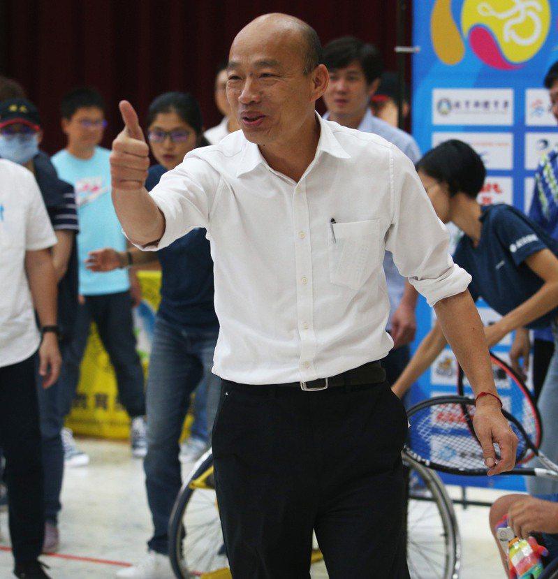 高雄市長韓國瑜有沒有說過要挖石油的政見惹爭議,今繼續跑市政行程參加2019高雄國際輪椅網球公開賽記者會,心情不受影響。記者劉學聖/攝影