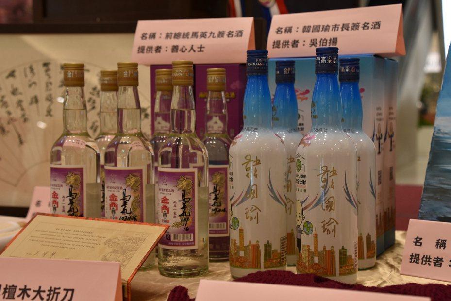 今日拍賣會上最受矚目的就是馬英九親筆簽名酒,以及韓國瑜親筆簽名酒,都為基金會募得不少善款。記者蔡家蓁/攝影
