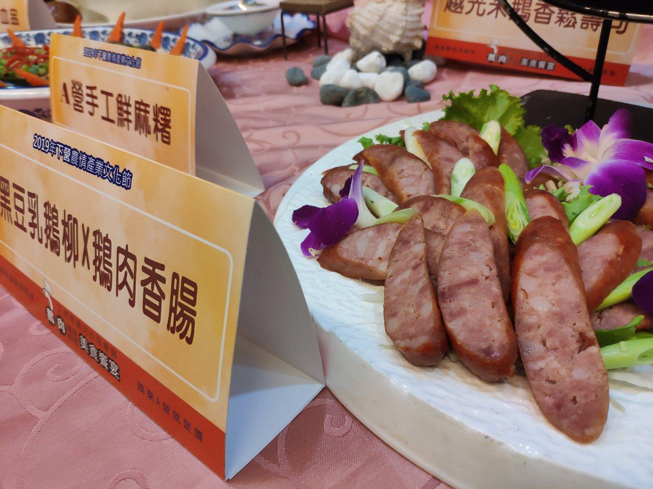 影/下營鵝肉料理限量80桌 每桌5千元捐200當公益