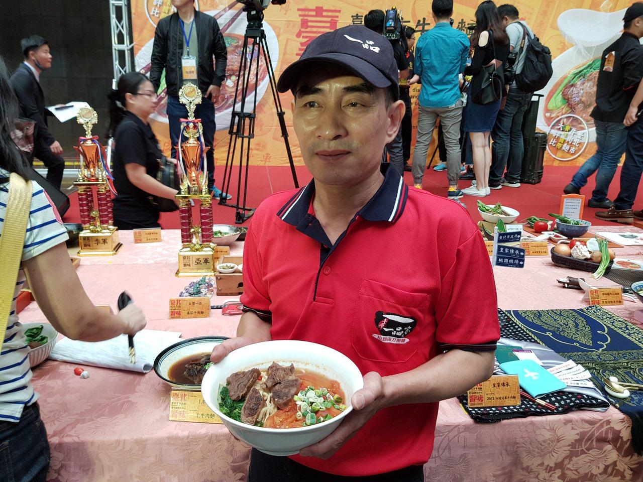 台北牛肉麵饗味國際大評比結果今天出爐,亞軍則為「台灣一品」的「番茄牛肉麵」;老闆...