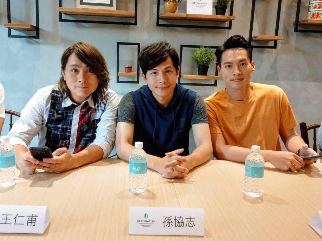 王仁甫(左起)、孫協志和許孟哲到新加坡錄「飢餓遊戲」。圖/中視提供