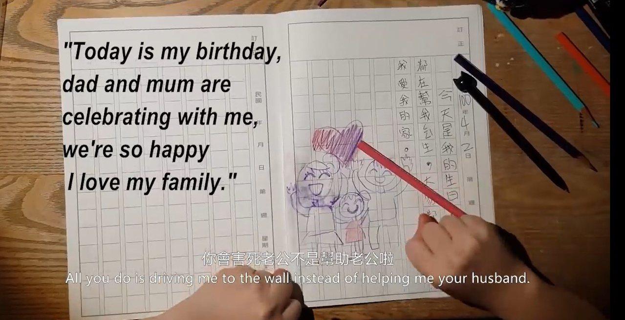 雲林科技大學三年級學生葉亦真錄下父母的爭吵聲,與同學創作影片獲奬。記者陳雅玲/翻...