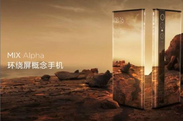 小米MIX Alpha設「環繞屏」,售價為2萬人幣。(小米官網圖片)