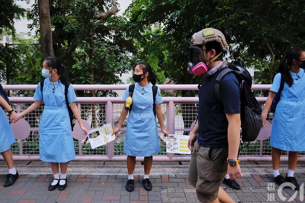 香港九龍東區學界今日發起「全港聯校人鏈@九龍東」活動。圖/取自香港01