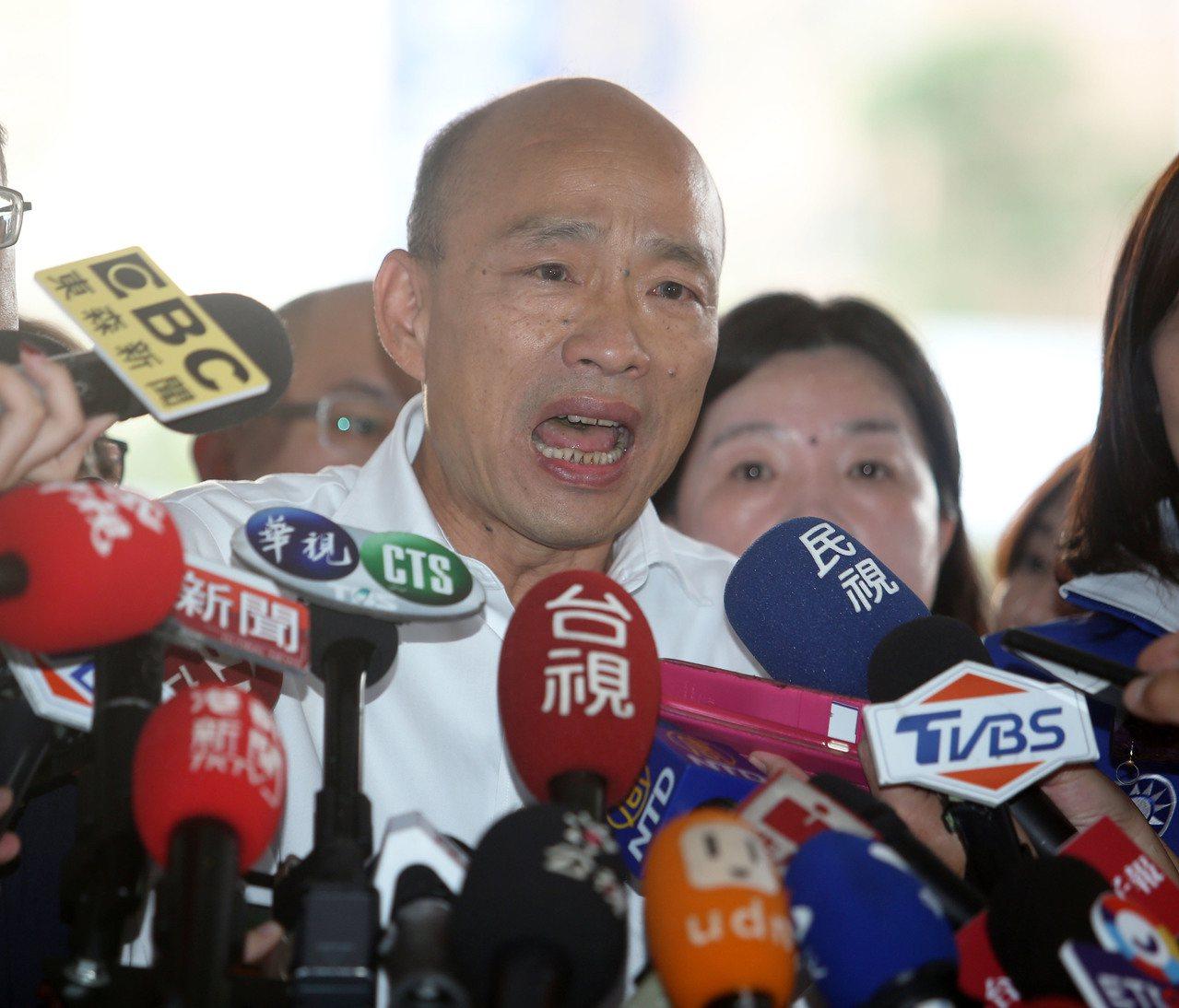 韓國瑜上節目被問到「市長是否做滿4年」時曾引發爭議。 圖/聯合報系資料照片