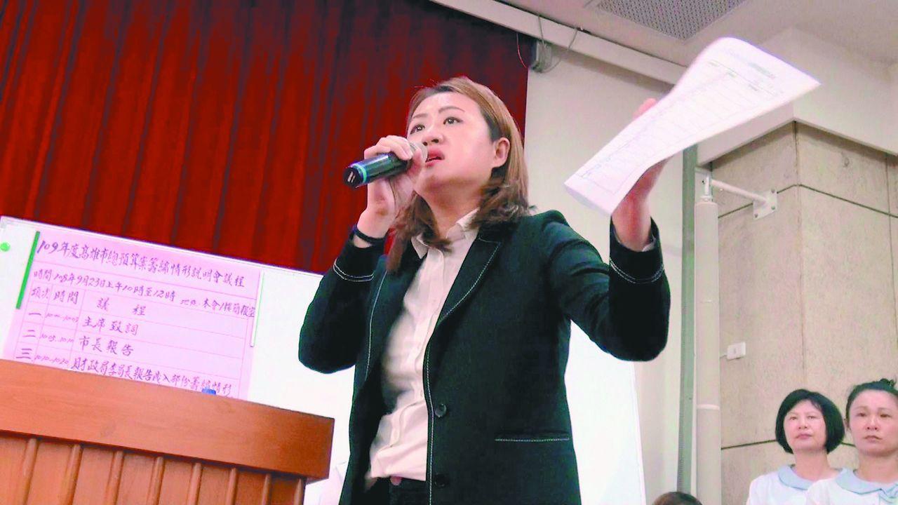 民進黨市議員高閔琳(圖)針對韓國瑜競選政見提出質疑。 圖/聯合報系資料照片