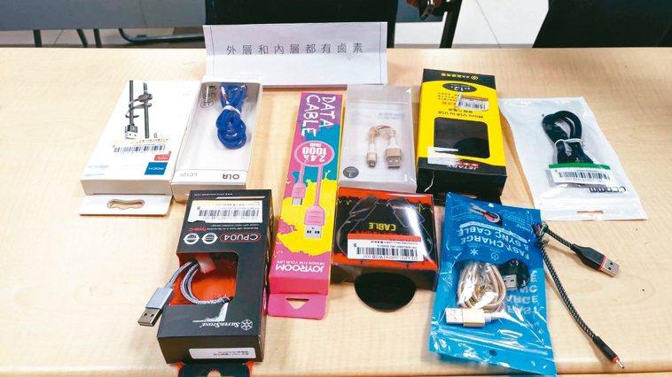 看守台灣協會今天公布行動裝置充電線和耳機線檢測結果,有85%的充電線外層材質為聚...