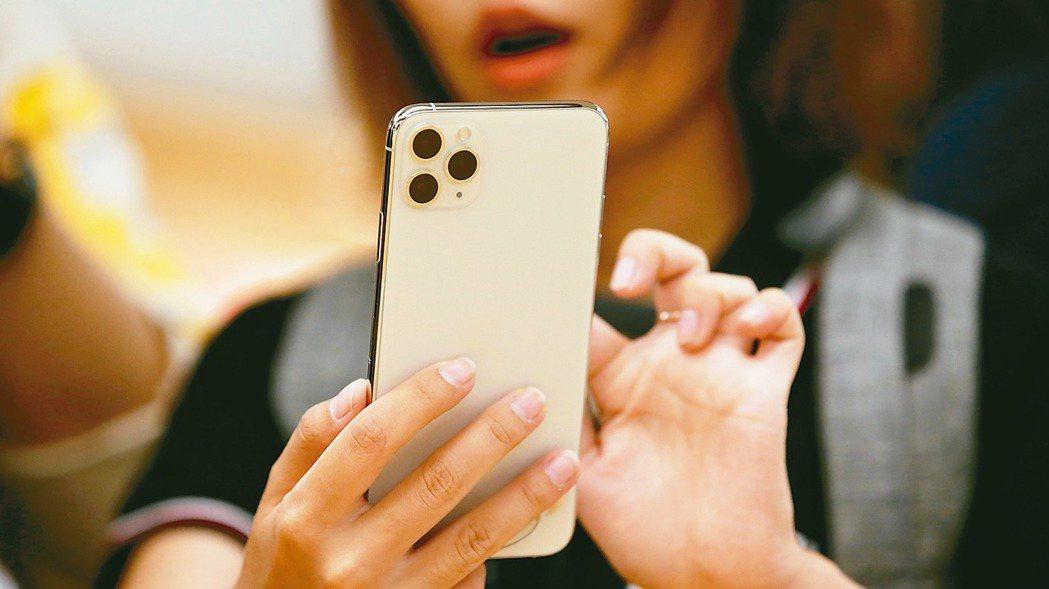 蘋果iPhone代工廠和碩昨(7)日公布第3季毛利率、營益率、淨利率「三率三升」...