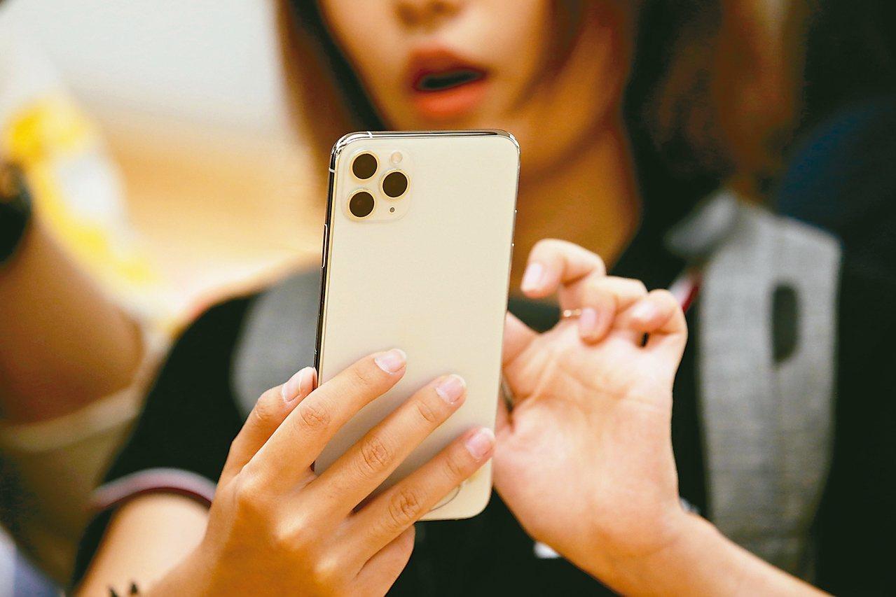 外資指出,低價款iPhone 11可能拉低蘋果手機平均售價4至6%,且增加的銷量...