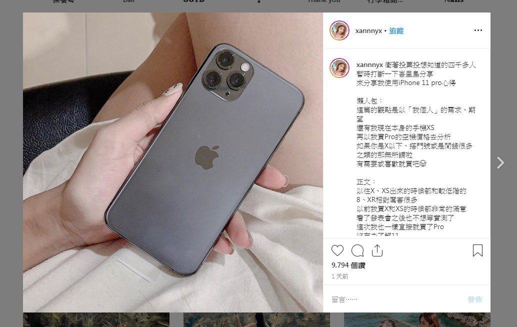ANNY在個人IG上分享試用心得,直言新款iPhone相機效果不如預期。圖擷自A...