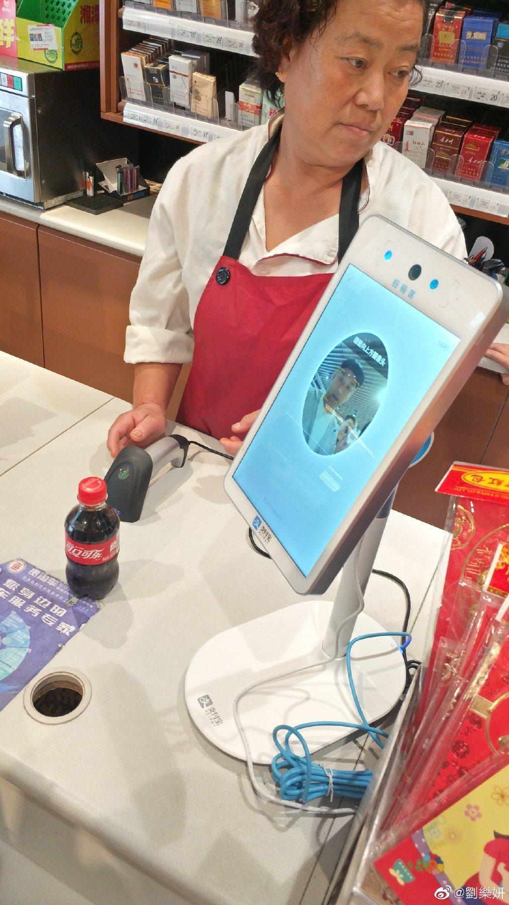 劉樂妍在貴州買東西,可以使用人臉支付。 圖/擷自劉樂妍微博