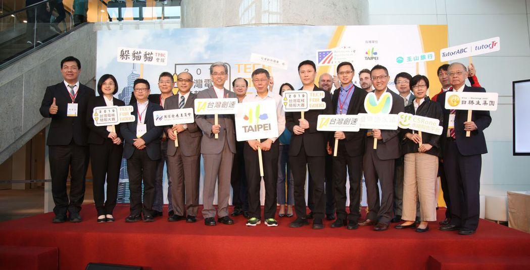 台北市長柯文哲(前排中)出席「台灣電梯簡報大賽」活動。毛洪霖/攝影。
