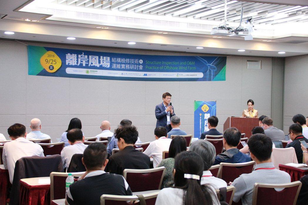 金屬中心副執行長魏嘉民演講。 金屬中心/提供