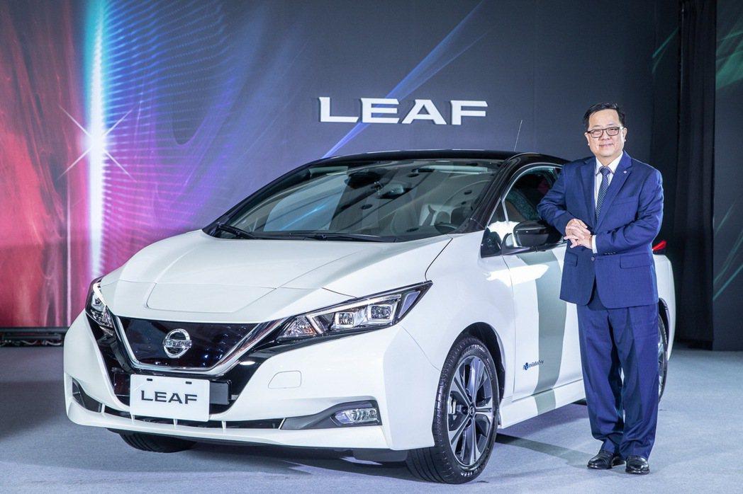 NISSAN全球電動車銷售冠軍LEAF採用日產獨家EV技術,建議售價新台幣149...