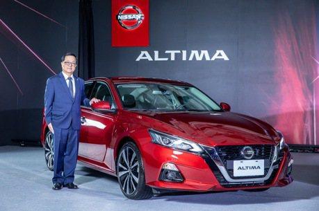 Nissan進口雙雄連袂發表 Leaf售價149萬 Altima售價116.9萬起
