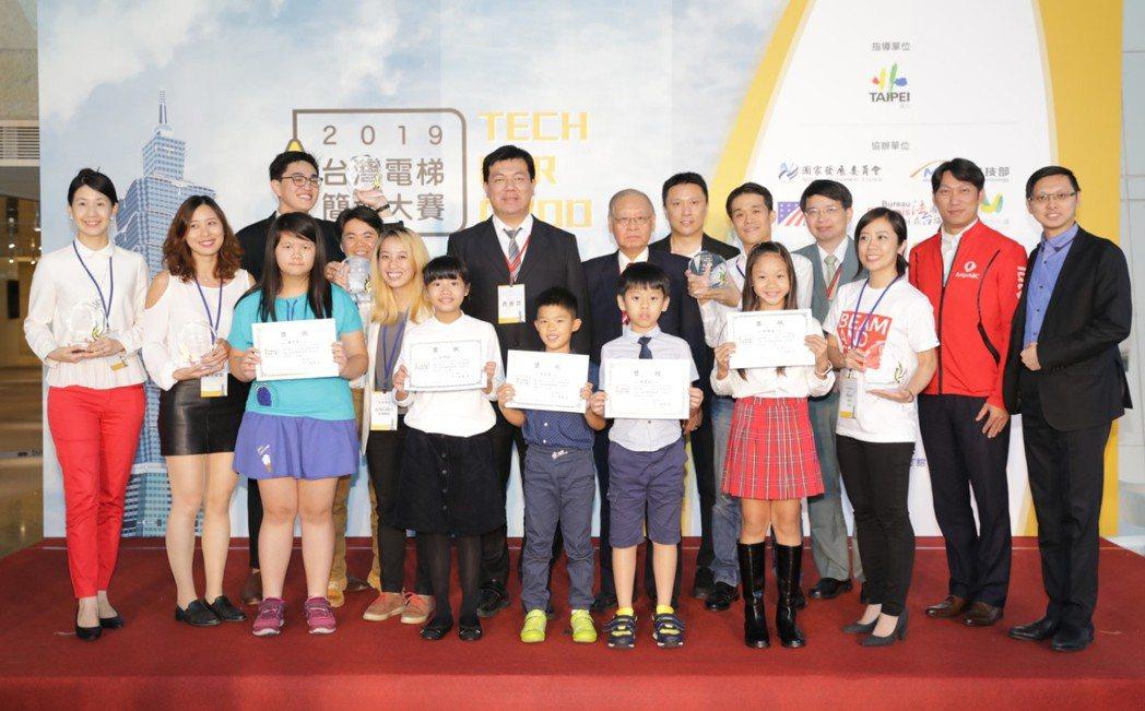 電梯簡報大賽獲獎六強與小小企業家合影。台灣創速/提供。