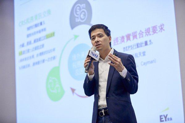 安永聯合會計師事務所執業會計師林志翔。