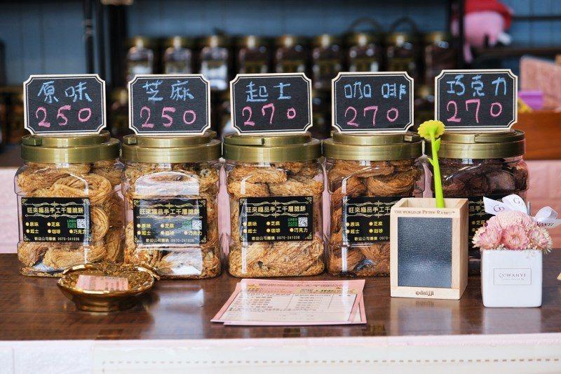 ▲手工脆餅一共有五種口味,分別為原味、芝麻、起士、咖啡、巧克力,每一種都很有特色...