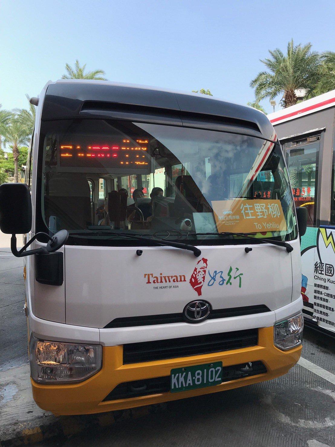 台灣好行862皇冠北海岸線自9月30日起,更改公車編號為「716皇冠北海岸線」,...