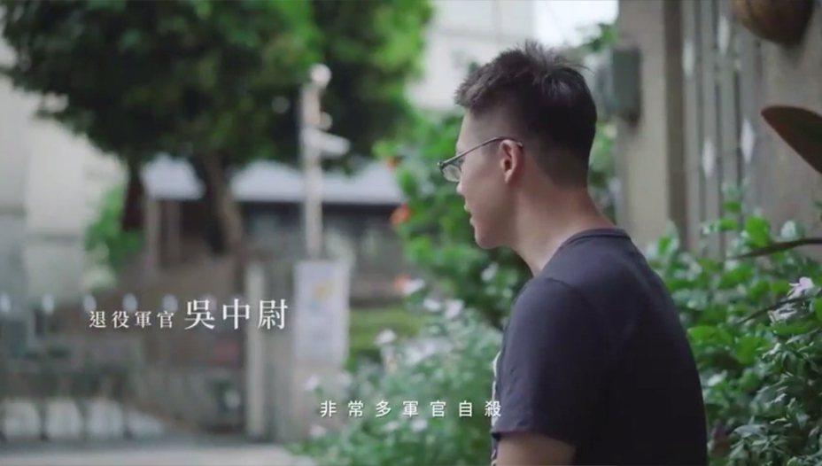立委洪慈庸昨深夜在臉書上發布影片「傾聽勇者的聲音EP.1為國軍留一條路」。圖/洪慈庸辦公室提供