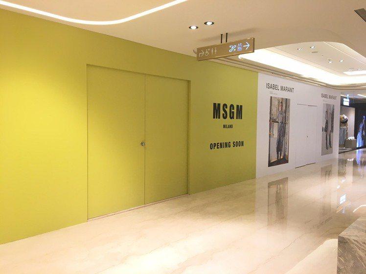 3.1 Phillip Lim的櫃位更新為MSGM。記者楊詩涵/攝影