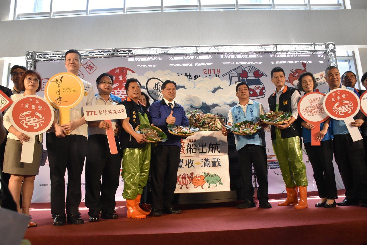 新北市漁管處今年推出系列活動,邀請民眾到各萬里蟹產地遊玩品蟹,此外,今年還與各品...