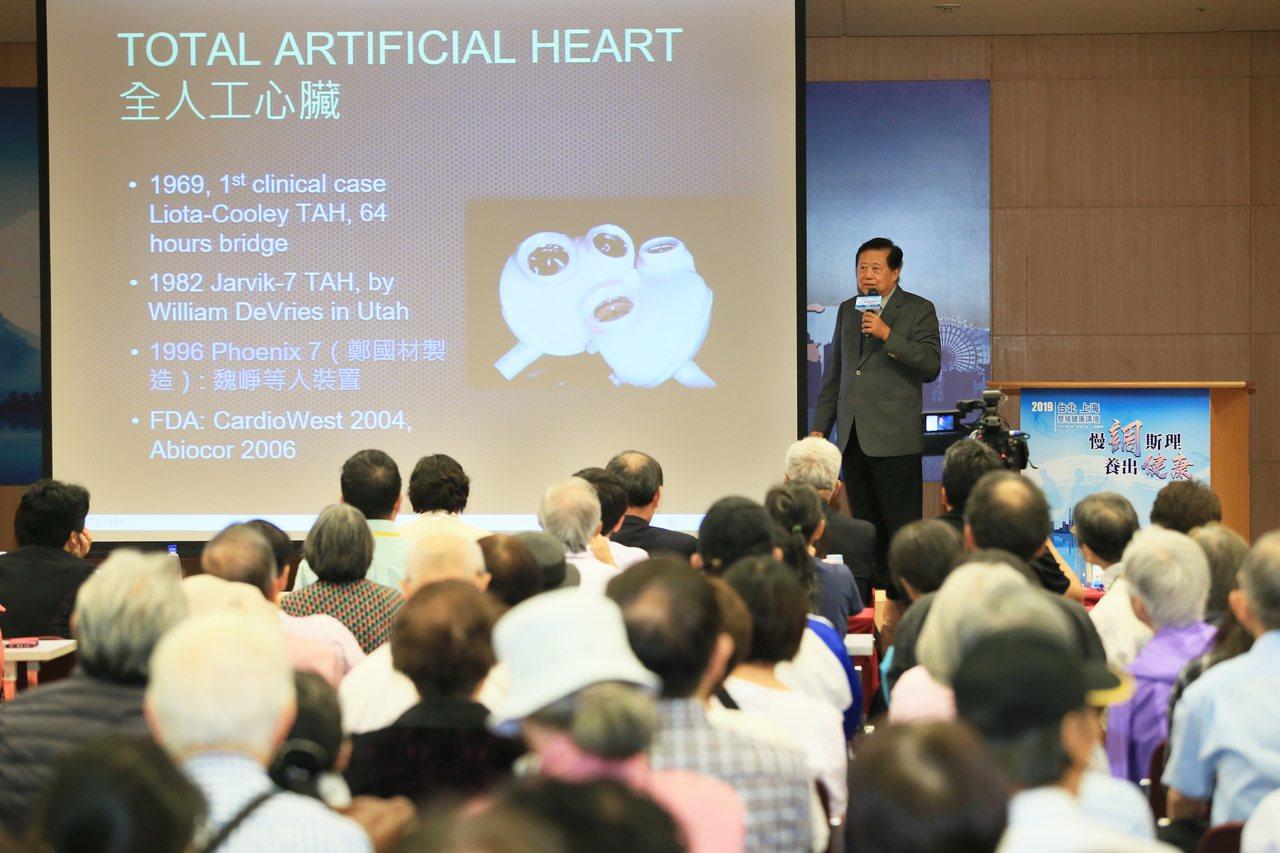 聯合報與上海上觀新聞今天共同舉辦「慢『調』斯理養出健康─雙城健康講壇」,分享糖尿...