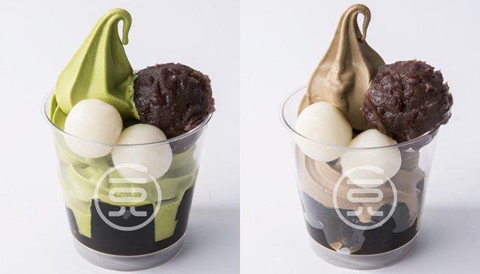 黑糖果凍抹茶聖代、黑糖果凍焙茶聖代任選二杯只要207元。圖/一〇八抹茶茶廊提供