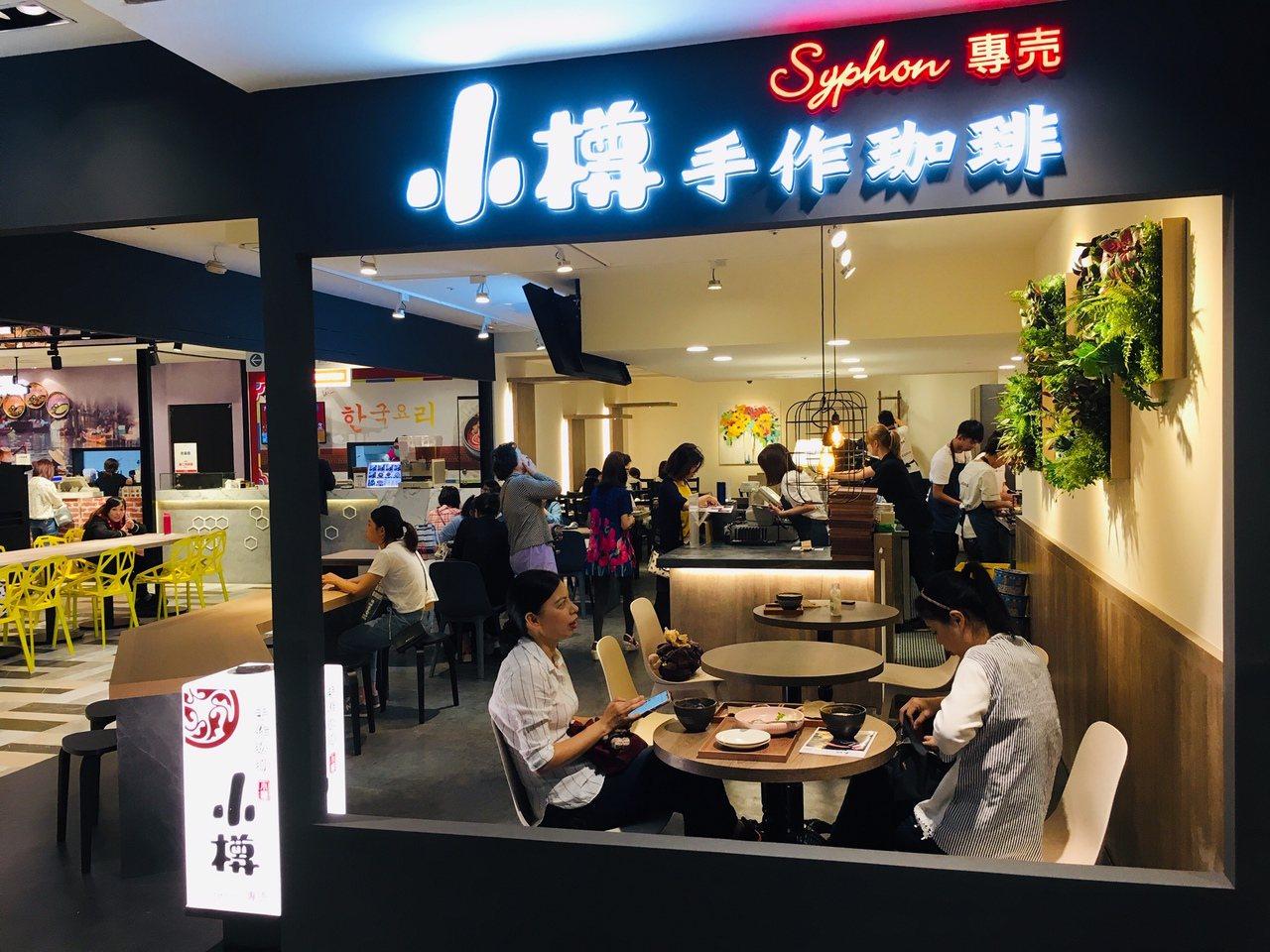新光三越桃園站前店B1美食街全新登場,引進「小樽手作咖啡」。圖/新光三越提供
