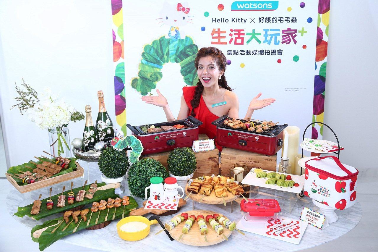 屈臣氏9月26日至12月4日舉辦Hello Kitty X 好餓的毛毛蟲「生活大...