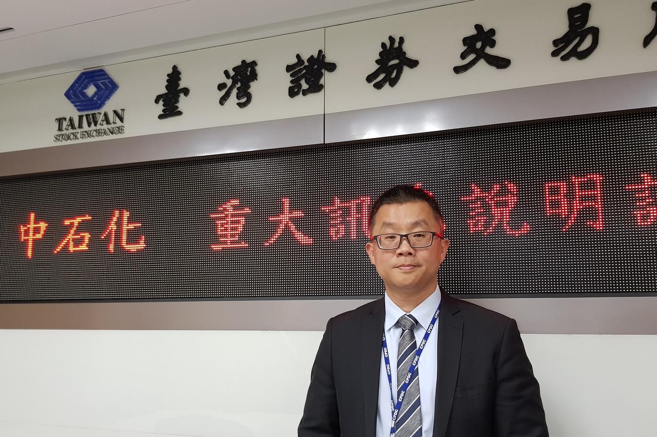 京華城標售戲劇化 大股東中石化突襲拿下原來是因為...   聯合新聞網