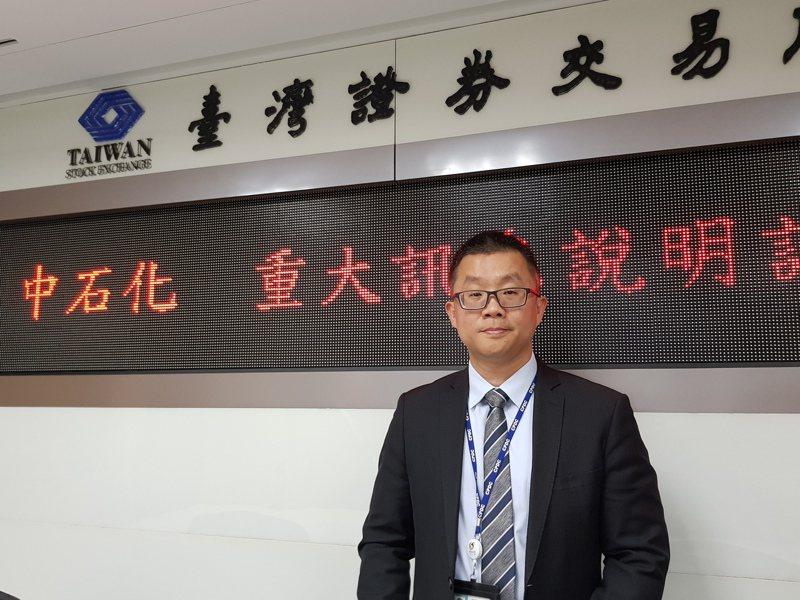中石化副總暨發言人陳穎俊。記者曾仁凱/攝影