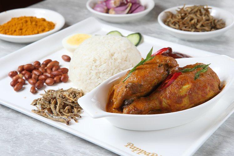 椰漿飯+咖喱雞是金爸爸的經典菜色,每份280元。記者陳睿中/攝影