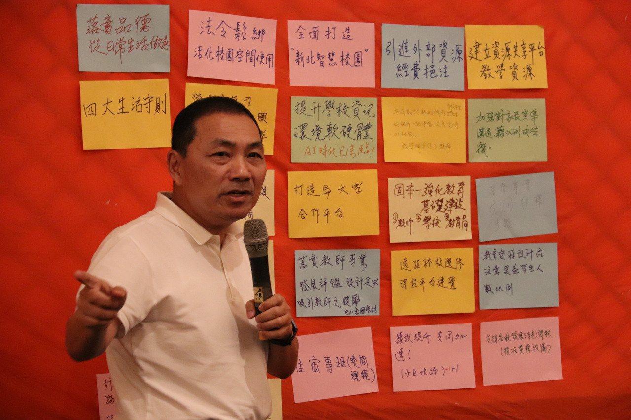 針對校長們提出的5大重點,侯友宜也表示贊同。記者胡瑞玲/攝影