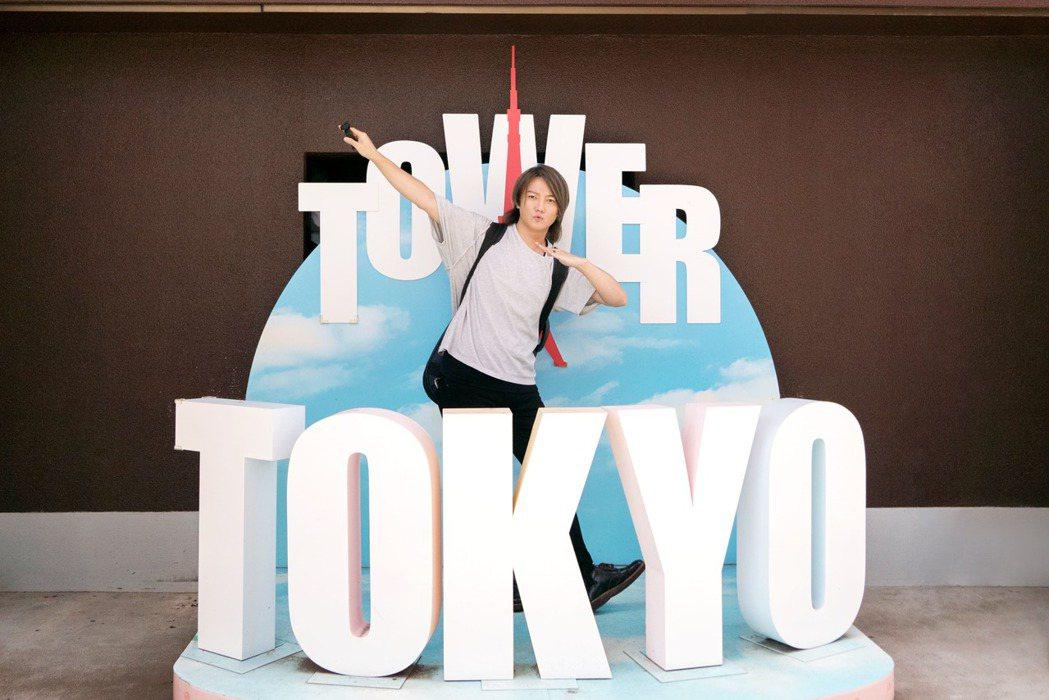 阿沁挑戰揹近10公斤吉他徒步登東京鐵塔。圖/華研提供