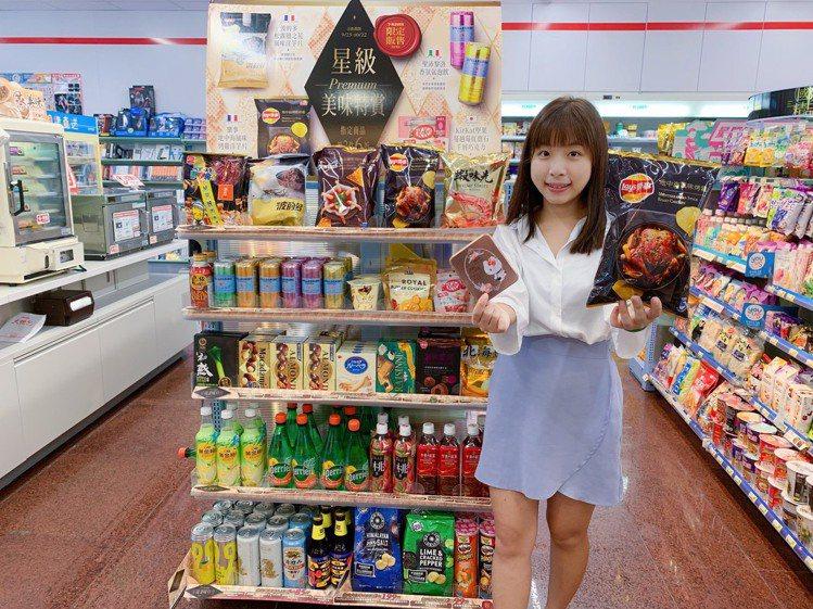 7-ELEVEN「星級美味特賞」集結40多款輕奢華系零食、鮮食、飲料,並與大廠合...
