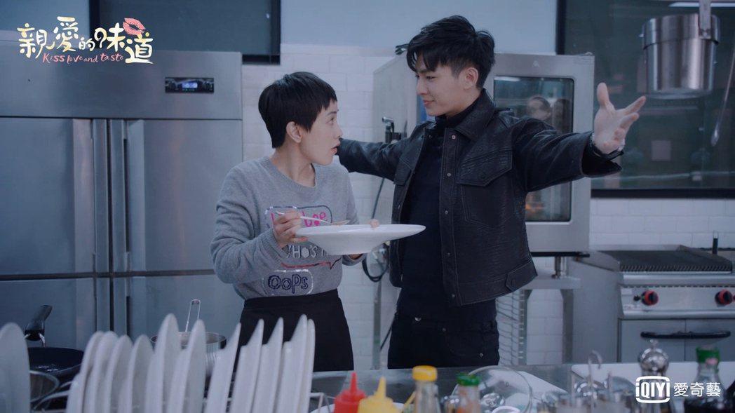 郭采潔(左)、炎亞綸合作「親·愛的味道」。圖/愛奇藝台灣站提供